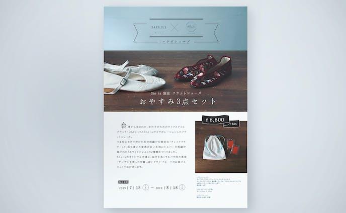 デザイン、sd
