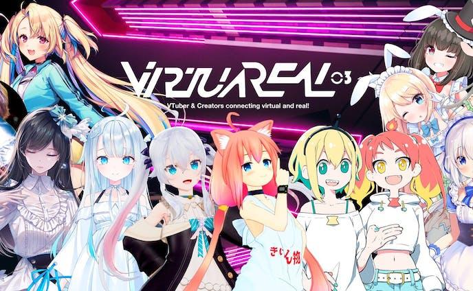 VirtuaREAL.03