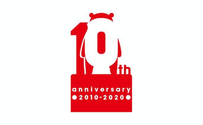 <コンペ案>くまモン10周年ロゴデザイン