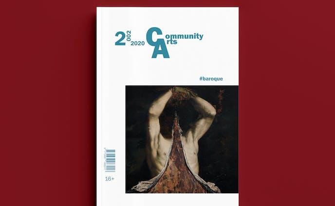 掲載雑誌 ロシア(1)