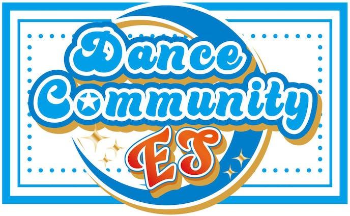 Dance community ES さま ロゴデザイン