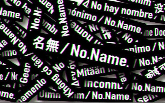 【実績】No.Nane Twitterヘッダー・アイコン
