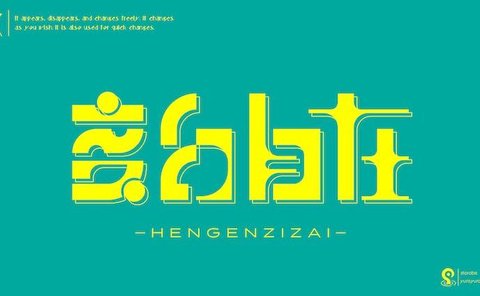 イラスト、デザイン、typography