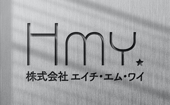 美容商品お取扱会社様ご依頼ロゴデザイン