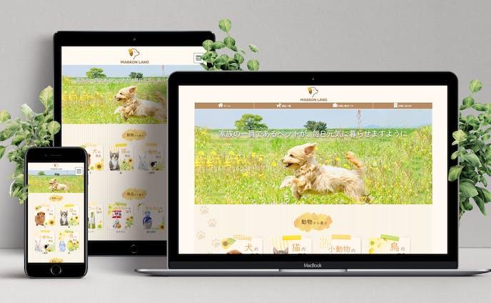 MARRONLAND様サイトデザイン