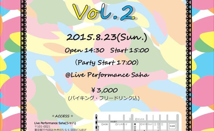 【チラシ】アカペラグループ「レギンス」LIVE Vol.2