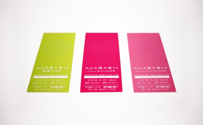 Ohyama Takanori Live Ticket / Nakanoshima BANKS