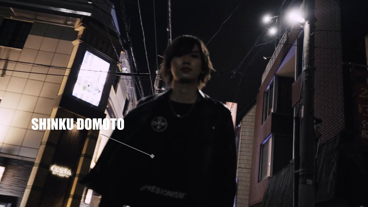 BiAS デビューティザー映像