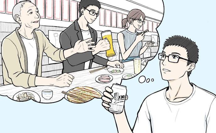 【works】なぜお酒を飲むのか? 外で飲めない今だから考えてみた