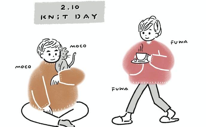knit day|カットイラスト