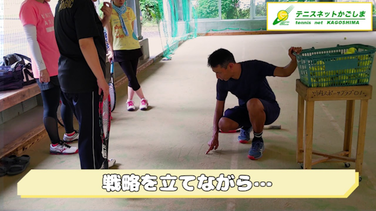 【紹介動画】テニススクール紹介