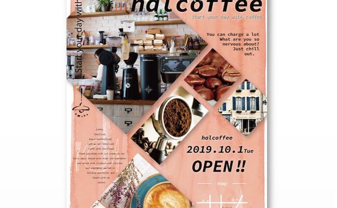 [チラシ]hal coffee