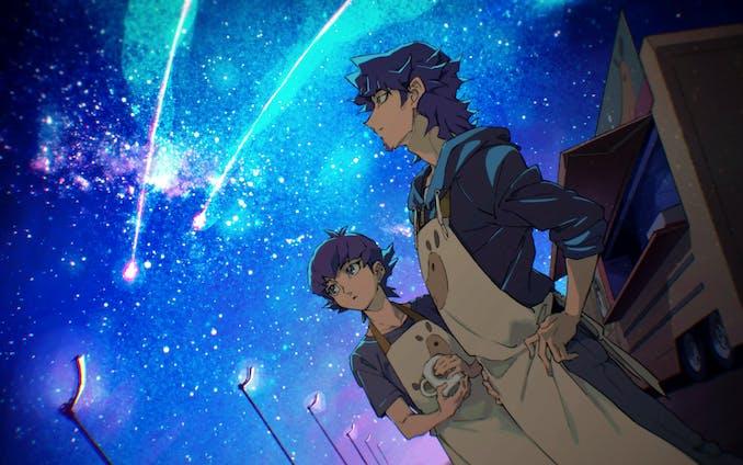 草薙兄弟と星空(VRAINS)