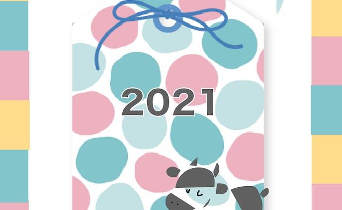 2021 年賀状デザイン