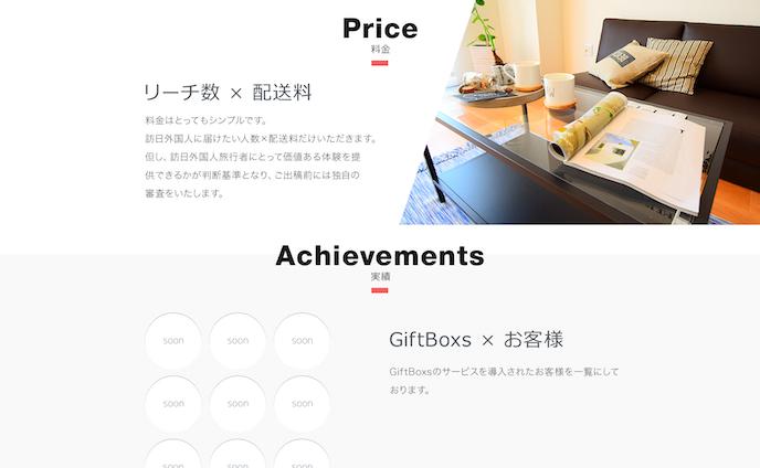 GiftBoxs