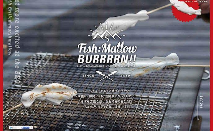 Fish:Mallow BURRRRN!!