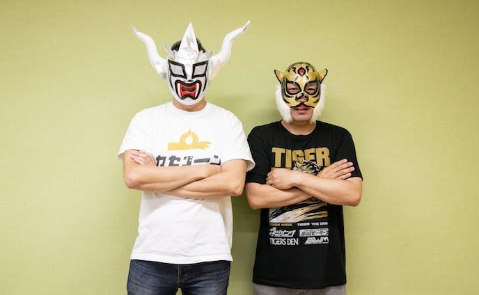 📷上司タイガー&獣神サンダーマエダー&寒川タイガー