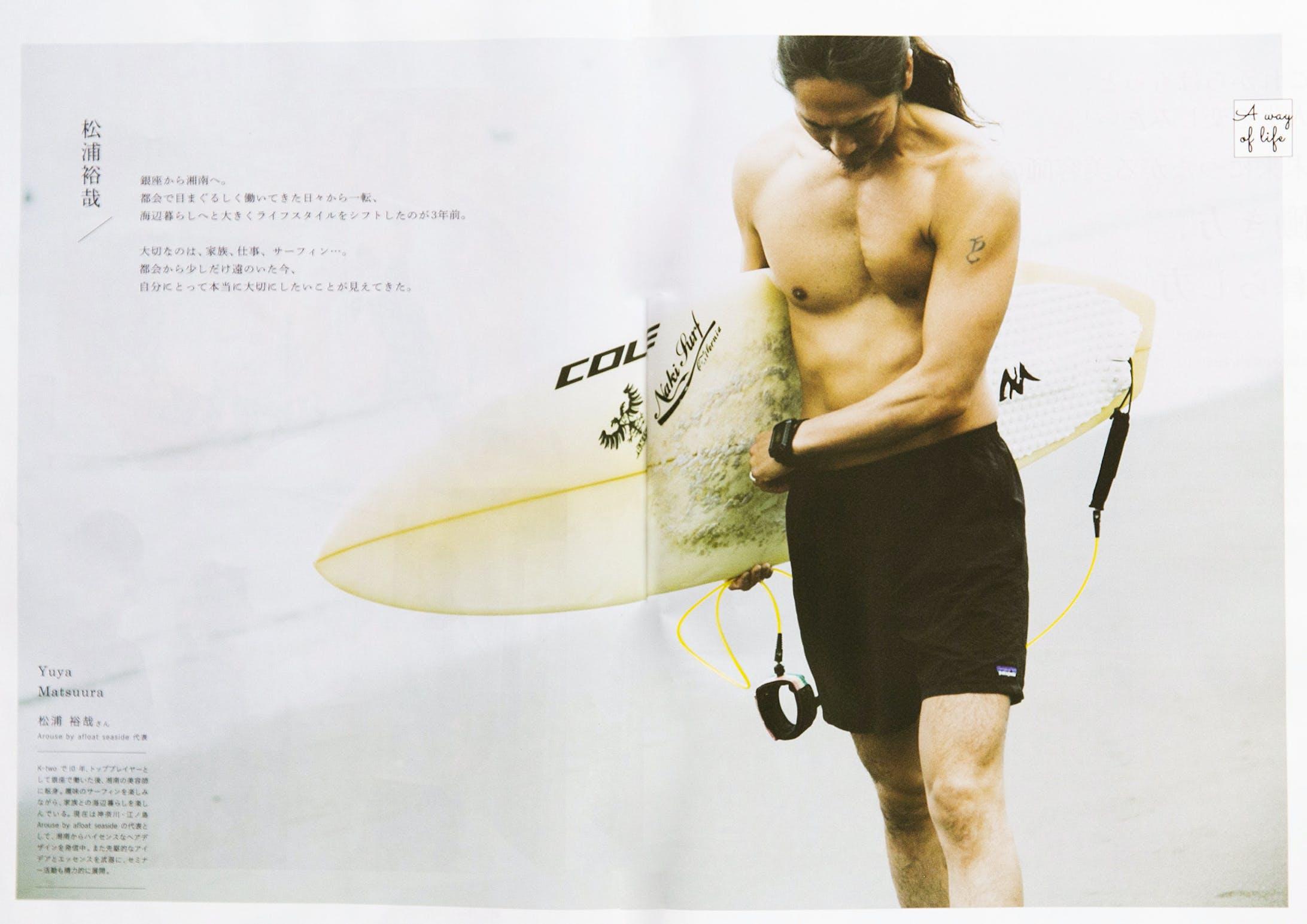 requestQJ(AFLOAT SHONAN松浦裕哉)-2