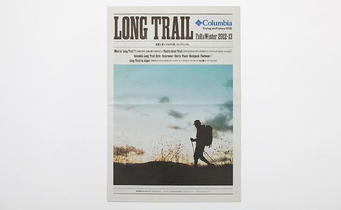 COLUMBIA LONG TRAIL F&W 2012-13