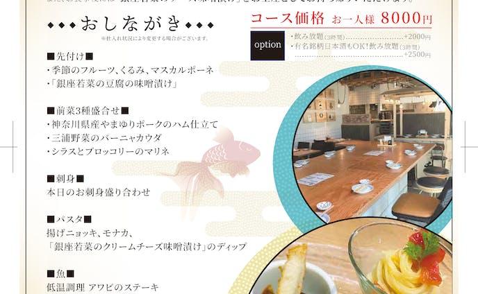 三茶_10000メニュー