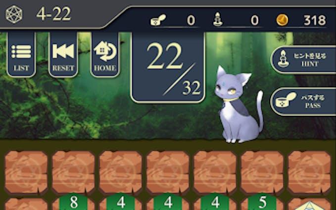 影の森のアラディア UIデザイン