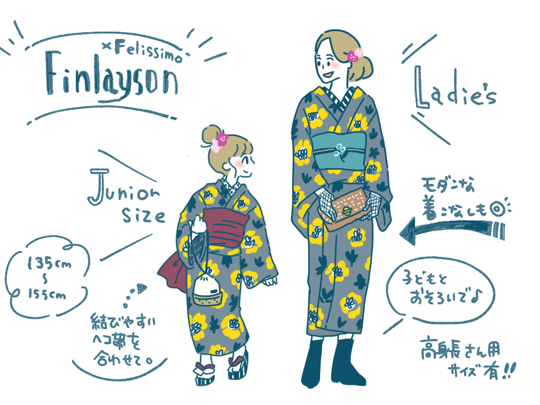 ファッション画-2