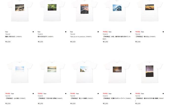 YAMAPフォトコン2020入賞作品がTシャツとしてリリース