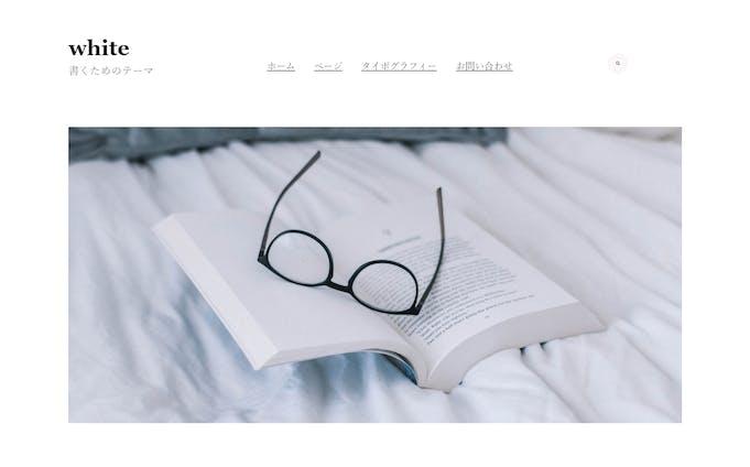 デザイン、イラスト、wordpress