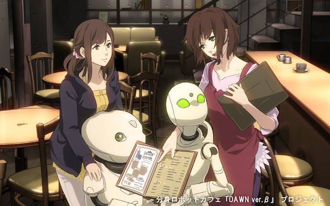 【イベント企画】分身ロボット×イヴの時間コラボ「分身ロボットカフェDAWN ver.β」