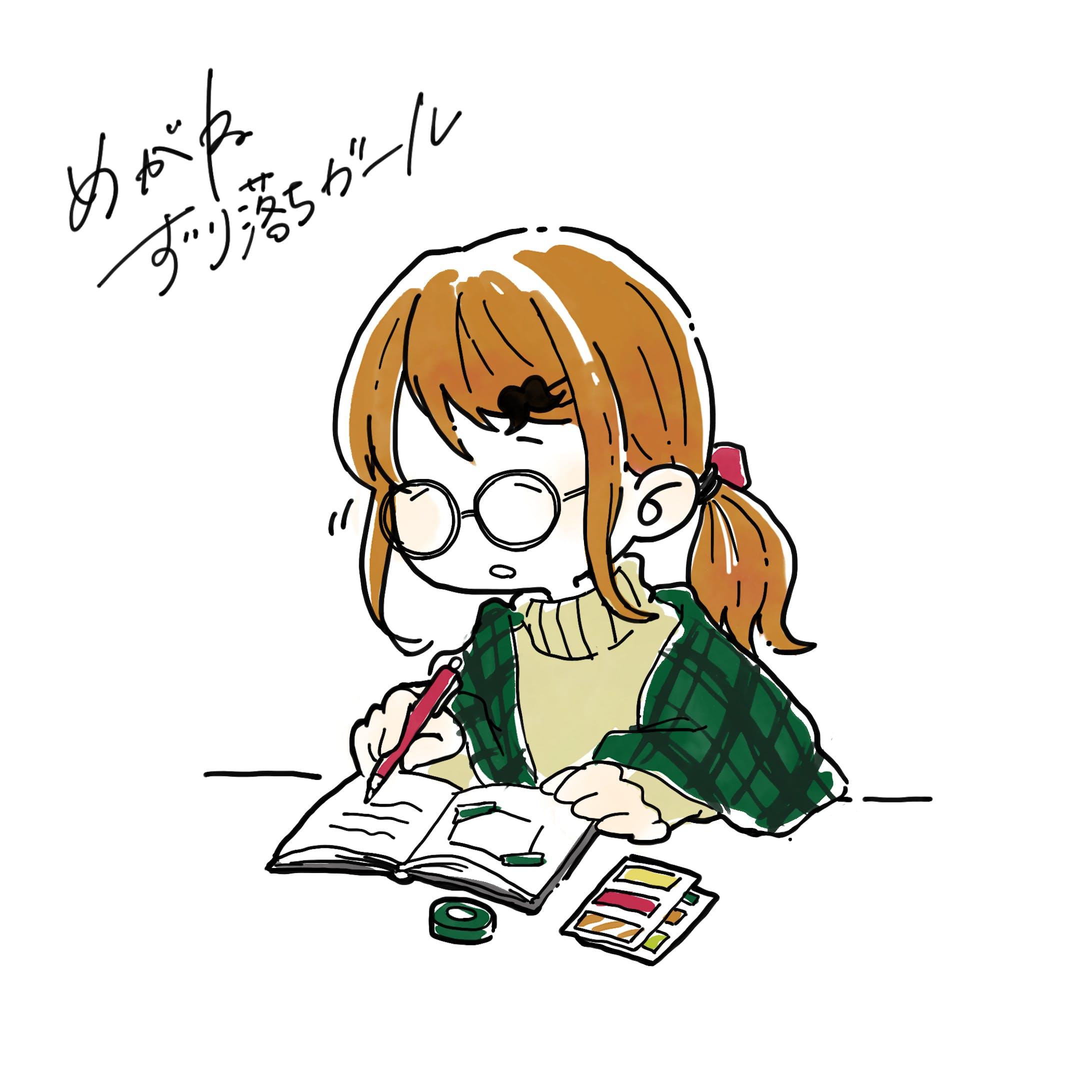 【イラスト】ぶきっちょガール-17