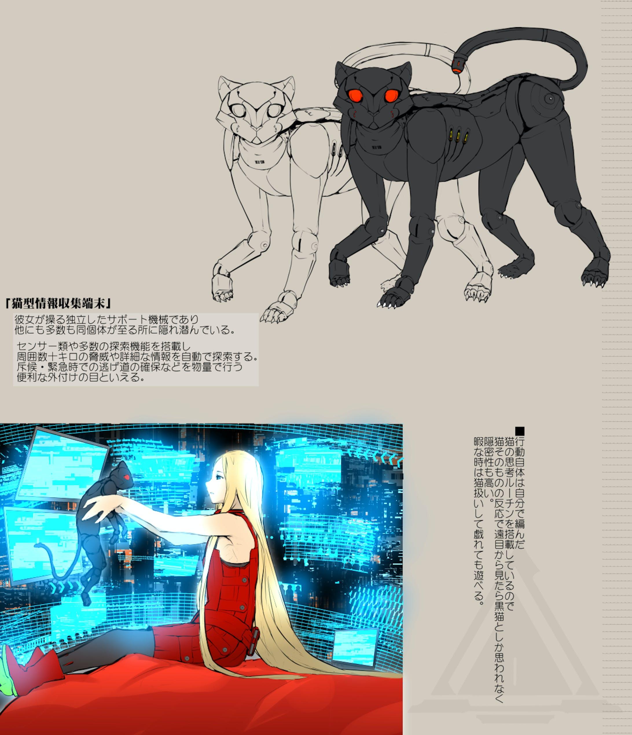 「創作」SF魔女風ハッカー-5