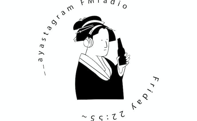 ラジオ番組 ロゴデザイン