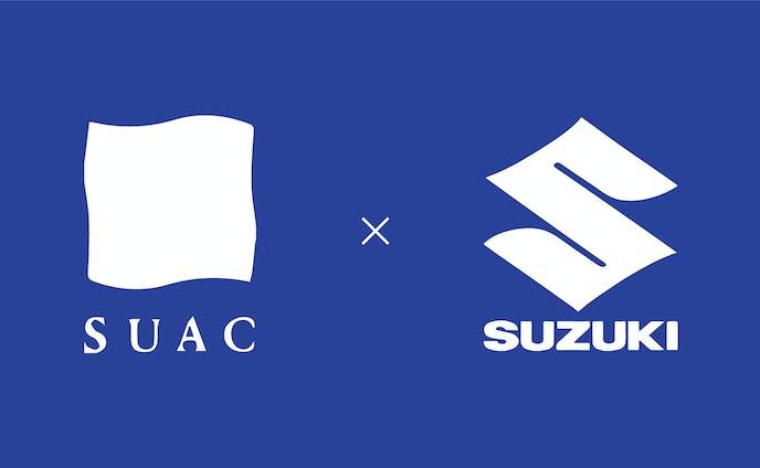 SUZUKI×SUAC PROJECT