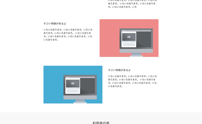 screencapture file Users yuta Desktop lesson Dotinstall index html 2019 06 30 21 14 24