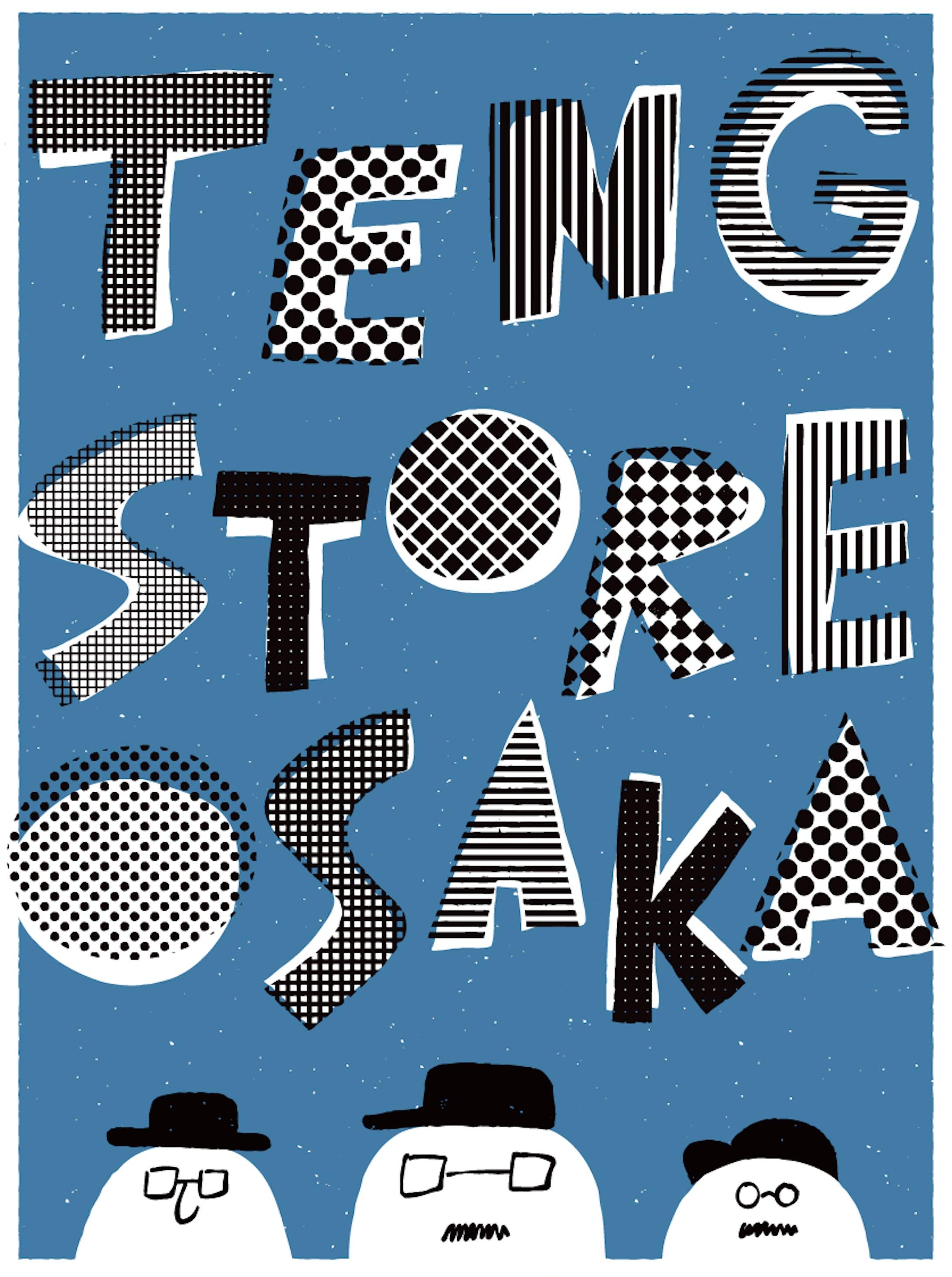 【Tシャツ】TENG STORE OSAKA-2