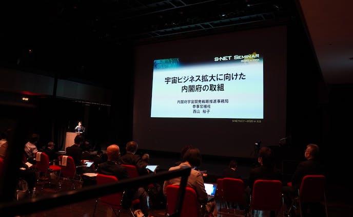2020年11月20日 S-NETセミナー2020 in 大分 ライブ配信