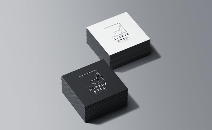 コンチネンストウキョー - Business Card Mockup