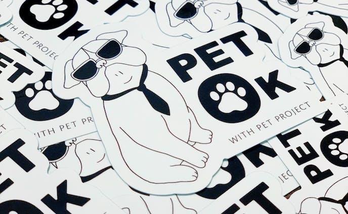 【イラスト・デザイン】Pet Okステッカー