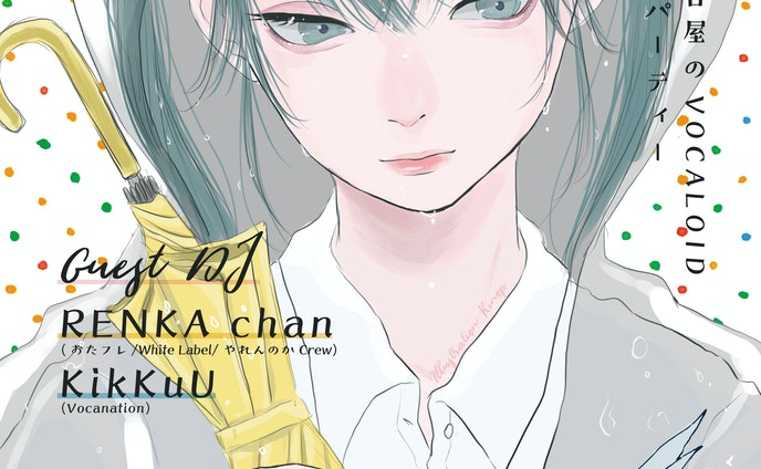 Vocaloid Reprise vol.6