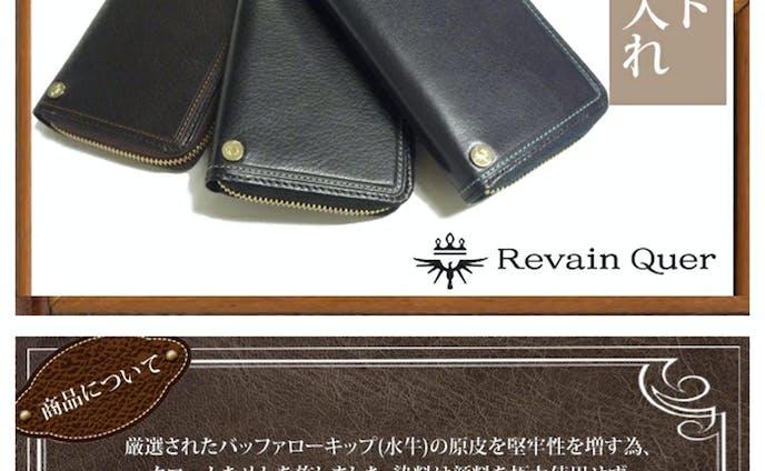 渡喜商工 Coruso Series  長財布 商品ページ