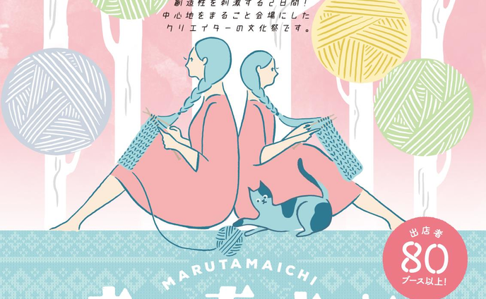 illustration - まるたま市(Marutama-market)