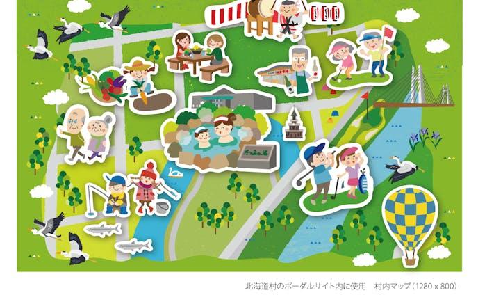 新篠津村MAPのイラスト制作