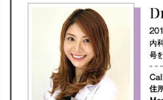 マレーシアの週刊誌 : 美容コラム 記事例