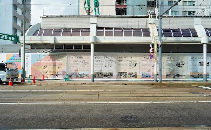 福井駅前仮囲いプロジェクト