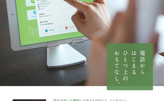 A4フライヤーデザイン