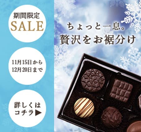 バナー / ㆒口チョコの販促用