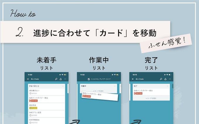 <SHE株式会社様>instagram、twitter投稿フィード用バナー