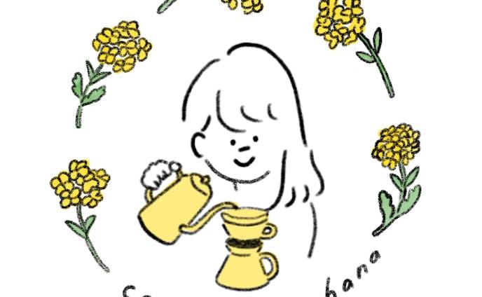 coffee NAnohana様 ロゴデザイン