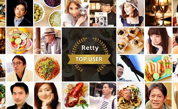 Retty TOP USER LP・ロゴ作成