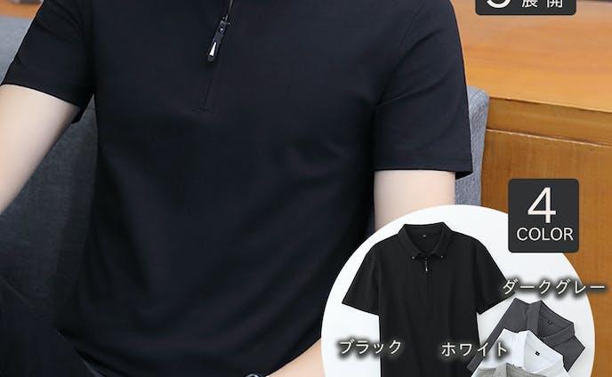 ECサイト商品画像デザインメンズポロシャツ